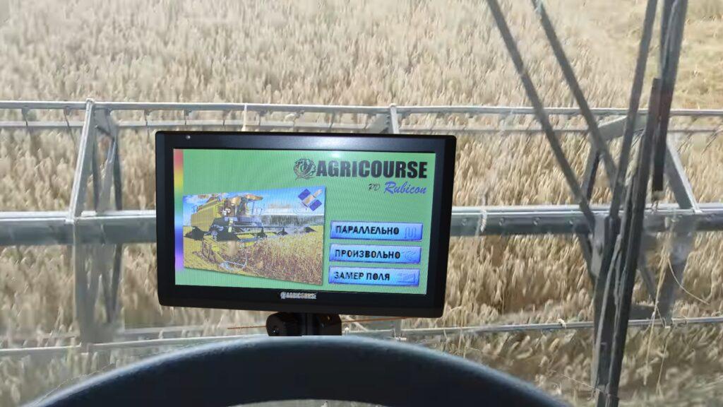 agronavigator polevoy
